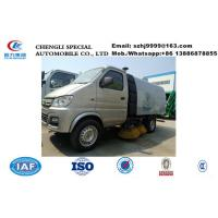 2020s new design Chang'an mini gasoline street sweeping vehicle for sale, HOT SALE! cheapest price smaller road sweeper for sale
