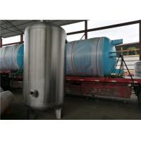 Quality Custom Vertical Compressed Air Storage Tank , Stainless Steel Pressure Vessel for sale