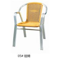 Quality China Outdoor Aluminum Chair Aluminum Table Furniture for sale