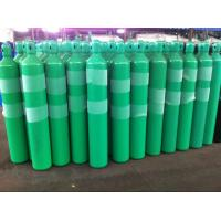 Quality High Capacity 37Mn Steel Compressed Gas Cylinder 40L - 80L for sale