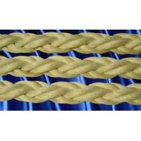 Quality 8 strand marine line for sale