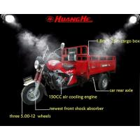 Motorized Fuel Cargo Tricycle Motorcycle , Chinese Cargo Trike For Adults 250cc for sale