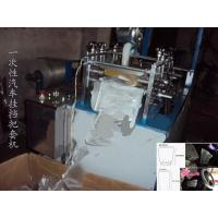 Quality disposable Auto hang block cover making machine for sale