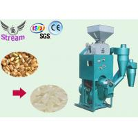 China LNTF-S Easy operation wholesale factory/home combined rice mill machine with huller for sale on sale