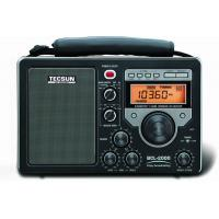 Quality FM/AM Short Wave Radio for sale