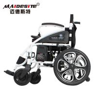 Quality Luxury Travel Lightweight Motorized Wheelchair Portable Medical Equipment for sale
