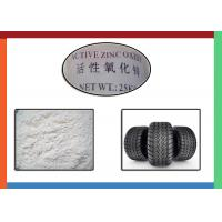 Quality CAS 1314-13-2 Direct High Activity ZincOxide Powder For Rubber Tire Industry for sale