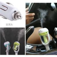 Quality 12V Car Steam Humidifier Auto Mini Air Purifier Freshener Car Portable Air Purifier Aroma Diffuser Essential Mist Maker for sale