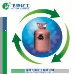 Quality refrigerant gas R32 for sale