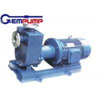 Quality ZCQ Self Priming Centrifugal Pump , Stainless steel self-priming magnetic pump for sale