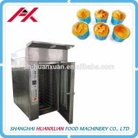 China Commercial Automatic Cheap Tunnel Oven Sandwich Maker Bakery Equipment on sale