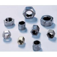 Quality New style hot selling non-standard precision parts for sale