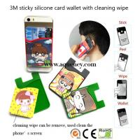 China New Hot White color silicone smart wallet screen cleaner with screen wiper on sale