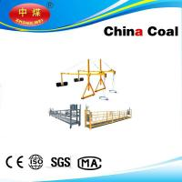 Quality China coal group 2015 hot selling Aluminum / Steel Suspended Working Platform Hanging Scaffold for sale