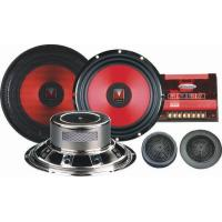 Car Subwoofer SG-7015H for sale