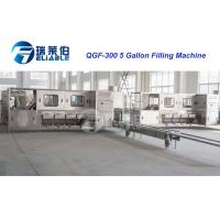 China 3/5 Gallon Barrel Drinking Water Beverage Filling Line , Automatic Capping Machine on sale