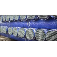 Quality Scaffolding Tube steel pipe for sale