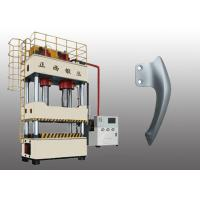 Quality Motor Parts Pressing Deep Drawing Machine Hydraulic Double Action Press Machine for sale