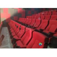 Quality Professional Design Movie Theatre Seats Sound Vibration With Durable Digital System for sale