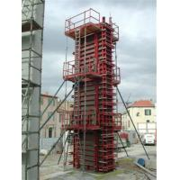 Buy Concrete columns formwork construction steel and plastic formwork with Low Labor Cost at wholesale prices