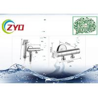Buy cheap 2-Way Shower Mixer Diverter for Showerhand And Toilet Hose With Wall Mounted in from wholesalers