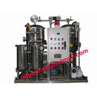 China High Temperature Coconut Oil Filter Machine,Vegetable Oil Treatment Plant,Cooking Oil Cleaning Machine on sale