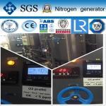 Quality ASME / CE Carbon Steel PSA Nitrogen Generator High Purity Nitrogen Generator for sale