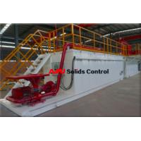 Quality Drilling fluids process solids control system for sale of Aipu for sale