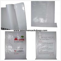 White BOPP Laminated PP Woven Bags for 20kgs Resin Adhesive Packing