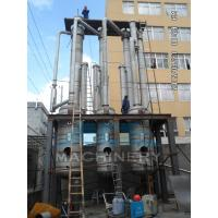 Quality Pilot-Scale Double-Effect High Vacuum Falling Film Evaporator System for sale