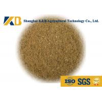 Quality Pure Fish Protein Powder / Dairy Cattle Feed Improving Feed Utilization Rate for sale