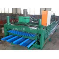 Buy cheap Smart Sheet Roll Forming Machine / Tile Roll Forming Machine For 850 Width Tiles from wholesalers