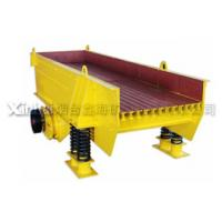 Quality Mechanical Vibrating Mining Feeder Machine With Blind Plate + Screen for sale