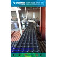 Quality PVC Synthetic Resin Roof Tile Extrusion Machine for Roofing Tile/Light weight roof tiles/ APVC/UPVC/PVC roofing sheet for sale