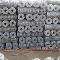 Quality welded wire mesh(manufacturer) for sale