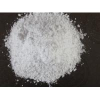 Quality Enamel Grade Anatase Titanium Dioxide Powder Tio2 In Ceramic Industry for sale