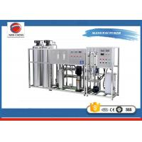Quality Stainless Steel Residential Water Filtration Systems , Industrial Ro Filtration System for sale