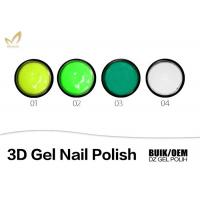 Quality Durable LED UV 3D Gel Nail Polish Nail Sculpting Gel Professional Salon Use for sale