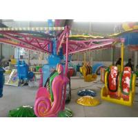 30KW Double Seats Kids Swing Ride With Non Fading And Durable Painting