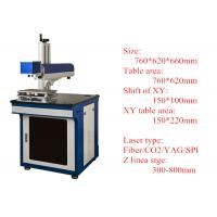China Z Linea Stages Fiber Laser Engraving Equipment / Laser Marking Systems on sale