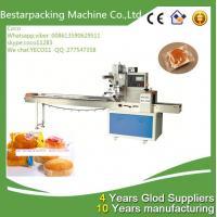 Quality cup cake wrapping machine /cup cake sealing machine/cup cake filling machine for sale