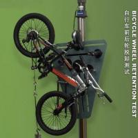 Quality Bicycle Testing Services for Electric Bikes, Mountain Bikes, Bicycle Accessories, Folding Bikes for sale
