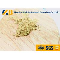 Quality Healthy Fish Protein Powder / Dairy Cattle Feed With Strong Fish Meal Flavor for sale