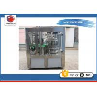 Buy Large Capacity Glass Bottle Filling Machine 3.8KW High Performance High at wholesale prices