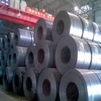 Hot Rolled Plate Coils for sale
