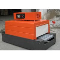 Quality Water Spray Type Shrinking Machine for sale