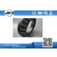 Quality Spherical Roller Thrust Bearing 29460 For Extrusion Press Machinery Application OEM for sale