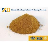 Quality Promote Animal Growth Poultry Feed Products With Fresh Fish Raw Material for sale