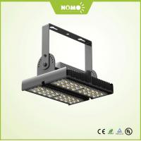 Quality Good Quality PF>0.9 Waterproof 60W Floodlight LED Outdoor Light for sale