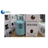 Quality CFC12 Replacement R134a Refrigerant Gas 1SGS ROSH For Cooling System for sale